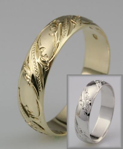 Snubní prsteny LSP 1673