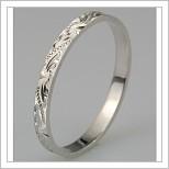Snubní prsteny LSP 1996