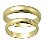 Snubní prsteny LSP 2568