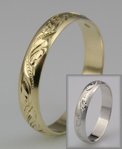 Snubní prsteny LSP 2575