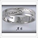 Snubní prsteny LSP A6B