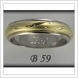 Snubní prsteny LSP B59