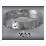 Snubní prsteny LSP K21B