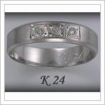 Snubní prsteny LSP K24B