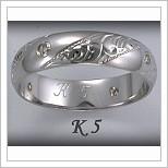 Snubní prsteny LSP K5B