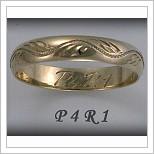 Snubní prsteny LSP P4R1