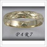 Snubní prsteny LSP P4R7