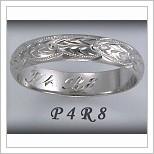 Snubní prsteny LSP P4R8B