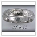 Snubní prsteny LSP P5R11B