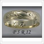 Snubní prsteny LSP P5R12