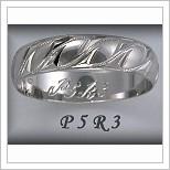Snubní prsteny LSP P5R3B