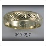 Snubní prsteny LSP P5R7