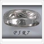 Snubní prsteny LSP P5R7B