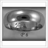 Snubní prsteny LSP P6B