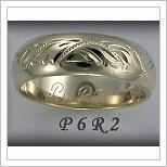 Snubní prsteny LSP P6R2