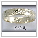 Snubní prsteny LSP S30R