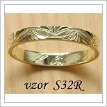 Snubní prsteny LSP S32R