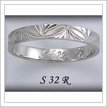 Snubní prsteny LSP S32RB