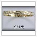 Snubní prsteny LSP S33R