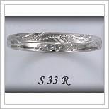 Snubní prsteny LSP S33RB