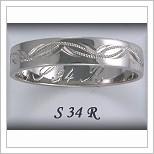 Snubní prsteny LSP S34RB