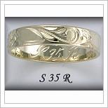 Snubní prsteny LSP S35R