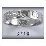 Snubní prsteny LSP S35RB