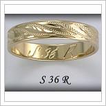 Snubní prsteny LSP S36R