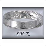 Snubní prsteny LSP S36RB