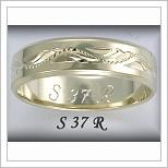 Snubní prsteny LSP S37R
