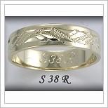 Snubní prsteny LSP S38R