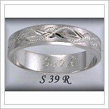 Snubní prsteny LSP S39RB