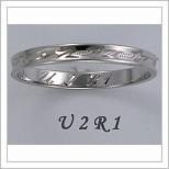 Snubní prsteny LSP U2R1B