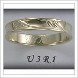 Snubní prsteny LSP U3R1